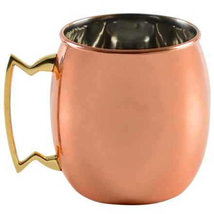 10 Strawberry Street Copper Moscow Mule Mug - 16 fl.oz. in Antique Copper - Closeouts