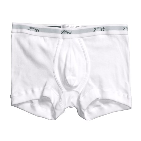 2(x)ist No Show Trunks - Boxer Briefs, Cotton (For Men) in White