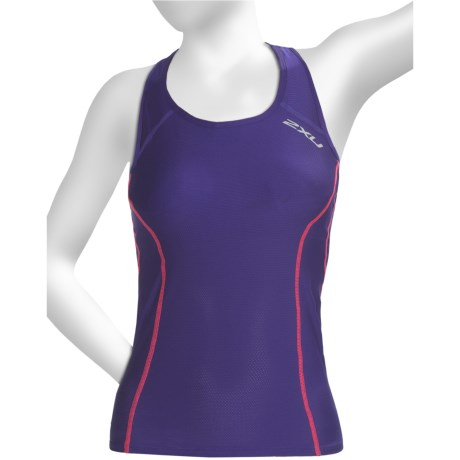 2XU Active Tri Singlet Tank Top - Built-In Shelf Bra (For Women) in Bondi Blue/Coastal Blue