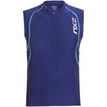 2XU Active Tri Singlet Top (For Men) in Marine Blue/Cloud Blue - Closeouts