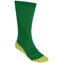 2XU Compression High-Performance Running Socks (For Men) in Fern Green/Lime Green - Closeouts