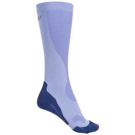 2XU Compression High-Performance Running Socks (For Women) in Lavender/Velvet Purple - Closeouts