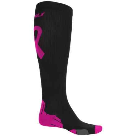 2XU Compression Socks for Recovery - Over the Calf (For Men) in Black/Cerise Pink - Closeouts