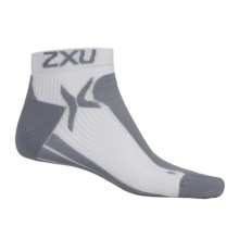 2XU High-Performance Low-Rise Socks (For Men) in White/Grey - Closeouts