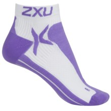 2XU High-Performance Low-Rise Socks (For Women) in White/Lavendar - Closeouts