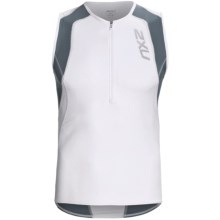 2XU Long Distance Tri Singlet Tank Top - Zip Neck (For Men) in White/Steel - Closeouts