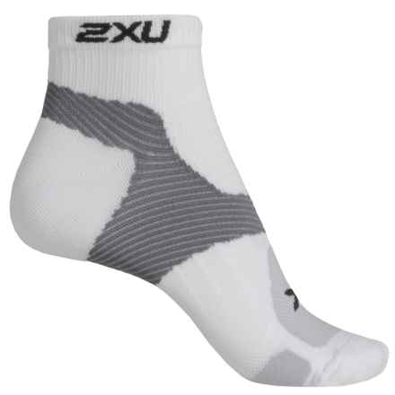 2XU Long Range Vectr Running Socks - Ankle (For Women) in White/White - Closeouts
