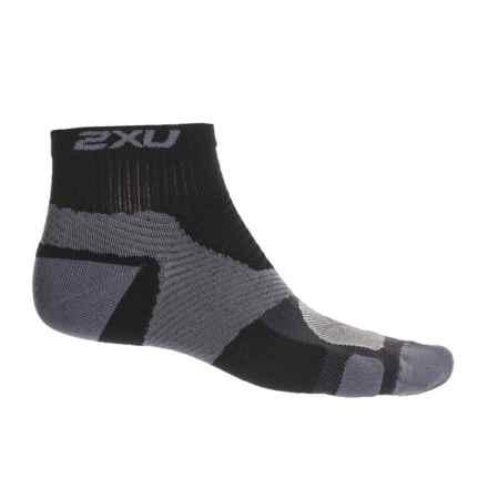 2XU Vectr Training Socks - Below the Ankle (For Men) in Black/Dark Titanium - Closeouts