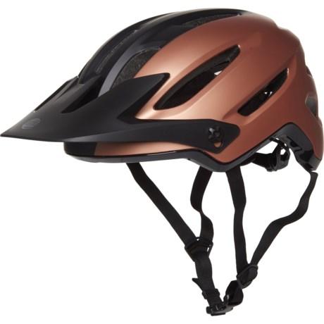 Image of 4Forty Mountain Bike Helmet (For Men and Women)