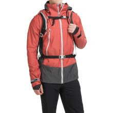 686 Limited Gregory Tech Targhee Snowboard Jacket with Backpack - Waterproof, 18L (For Men) in Brick Heather Twill - Closeouts