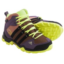 adidas AX 2.0 Mid CP Hiking Shoes - Waterproof (For Little and Big Kids) in Raw Pink/Black/Frozen Yellow - Closeouts