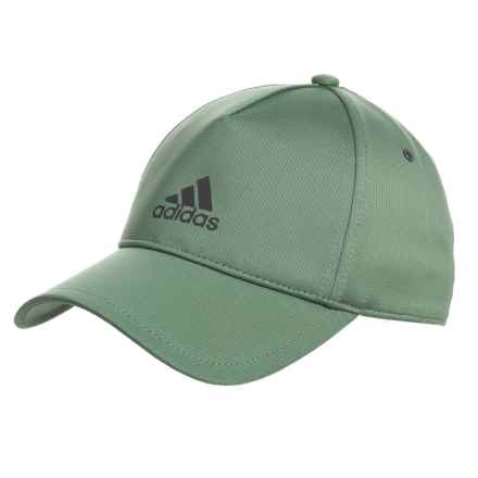 adidas ClimaChill® Baseball Cap in Trace Green/Trace Green - Closeouts