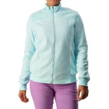 adidas golf Advance Fleece Jacket - Full Zip (For Women) in Ice Blue - Closeouts