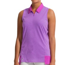 adidas golf ClimaChill® Tour Polo Shirt - Zip Neck, Sleeveless (For Women) in Flash Pink Heather - Closeouts