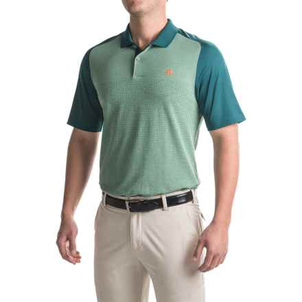adidas golf ClimaCool® Aeroknit Polo Shirt - Short Sleeve (For Men) in Tech Forest/Utility Green - Closeouts