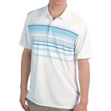 Adidas Golf ClimaCool® Multi-Stripe Polo Shirt - Short Sleeve (For Men) in White/Crisp/Ultramarine - Closeouts