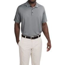 adidas golf ClimaCool® Polo Shirt - Short Sleeve (For Men and Big Men) in Vista Grey/Black - Closeouts