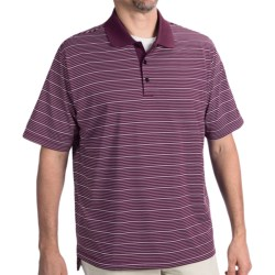 Adidas Golf ClimaLite® Two-Color Stripe Polo Shirt - Short Sleeve (For Men) in Light Maroon/White