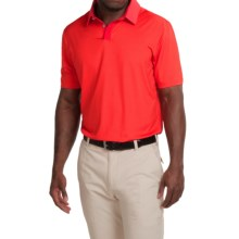 adidas golf UV Elements Tonal Stripe Polo Shirt - UPF 50+, Short Sleeve (For Men) in Hi Res Red - Closeouts