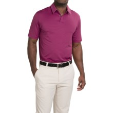 adidas golf UV Elements Tonal Stripe Polo Shirt - UPF 50+, Short Sleeve (For Men) in Tribe Berry - Closeouts