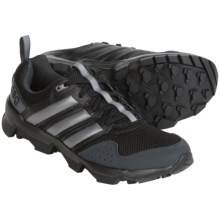 adidas outdoor GSG9 Trail Running Shoes (For Men) in Black/Night Metallic/Dark Grey - Closeouts