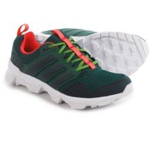 adidas outdoor GSG9 Trail Running Shoes (For Women) in Mineral Green/Dark Grey/White - Closeouts