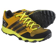 adidas outdoor Kanadia 7 Gore-Tex® Trail Running Shoes - Waterproof (For Men) in Raw Ochre/Black/Solar Yellow - Closeouts