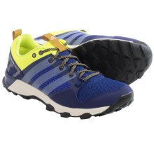 adidas outdoor Kanadia 7 Trail Running Shoes (For Men) in Midnight Indigo/Chalk White/Solar Yellow - Closeouts