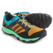 adidas outdoor Kanadia 7 Trail Running Shoes (For Men) in Solar Blue/Black/Solar Gold - Closeouts