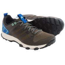 adidas outdoor Kanadia 7 Trail Running Shoes (For Men) in Umber/Black/Blue - Closeouts
