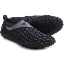 Adidas Outdoor Kurobe II Water Shoes (For Men) in Vista Grey/Black/Black - Closeouts