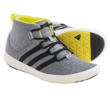 adidas outdoor Satellize Chukka Boots (For Men) in Medium Grey Heather/Black/Bright Yellow - Closeouts