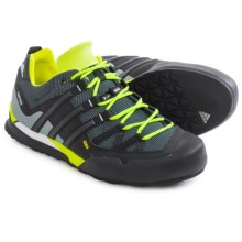 adidas outdoor Terrex Solo Hiking Shoes (For Men) in Midnight/Black/Solar Yellow - Closeouts