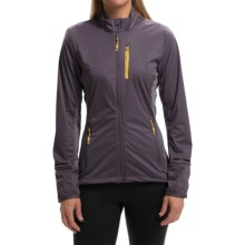 adidas outdoor Xperior Windstopper® Jacket (For Women) in Ash Purple/Raw Ochre - Closeouts