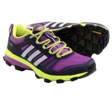 adidas Supernova Riot 6 Trail Running Shoes (For Women) in Lucky Pink/White/Semi Solar Yellow - Closeouts