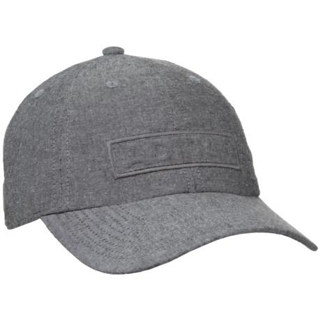 adidas Ultimate Plus Baseball Cap (For Men) in Black Chambray