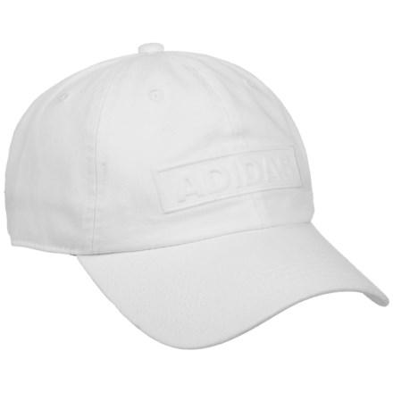 94ba8dc3c10cf adidas Ultimate Plus Baseball Cap (For Men) in White - Closeouts