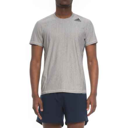 adidas Vertical Heather T-Shirt - Short Sleeve (For Men) in Grey Heather/White - Closeouts