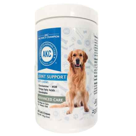 AKC Joint Support Advanced Care Dog and Cat Supplements - 60 Count in See Photo - Closeouts