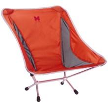 Alite Designs Mantis 2.0 Camp Chair in Jupiter Orange - Closeouts