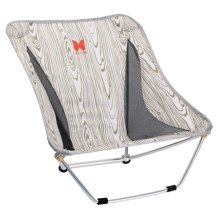 Alite Designs Mayfly Camp Chair in Woodgrain - Closeouts