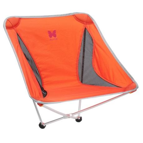 Alite Designs Monarch Camp Chair in Jupiter Orange