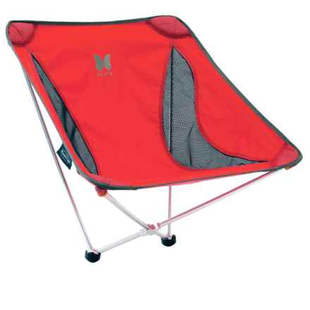 Alite Designs Monarch Camp Chair in Spreckels Red - Closeouts