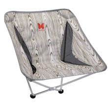 Alite Designs Monarch Camp Chair in Woodgrain - Closeouts