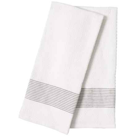 "Allenby Lane White-Silver Striped Kitchen Towels - 18x28"", Set of 2 in White/Silver"