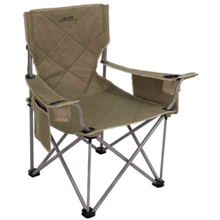 ALPS Mountaineering King Kong Chair in Khaki - Closeouts