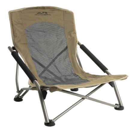 ALPS Mountaineering Rendezvous Folding Chair in Khaki - Closeouts