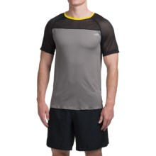 Altra High-Performance T-Shirt - Short Sleeve (For Men) in Gray/Black - Closeouts