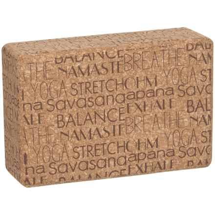 "Apana Printed Cork Yoga Block - 3x5.75x9"" in Tan - Closeouts"