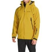 Arc'teryx Crossbow Gore-Tex(R) Jacket - Waterproof (For Men): Save 45% Off - Arc'teryx Crossbow Gore-Tex(R) Jacket - Waterproof (For Men)